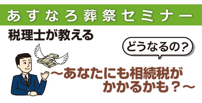 seminar_02.jpg